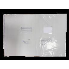 Почтовый пакет (600x695) 70 мкм